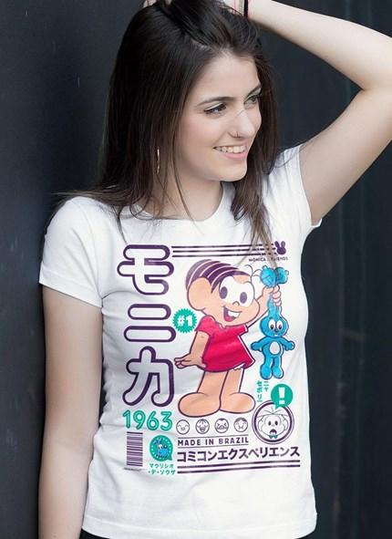 Camiseta Turma da Mônica e Friends